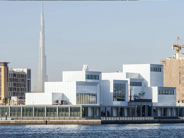 The Jameel Arts Centre Dubai