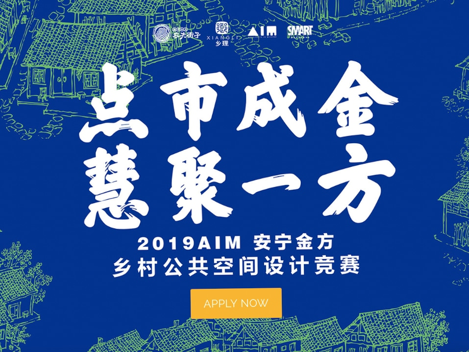 AIM architectural Competition