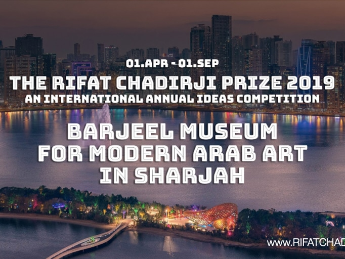 Barjeel architecture competition