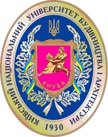 Kiev National University of Civil Engineering and Architecture logo